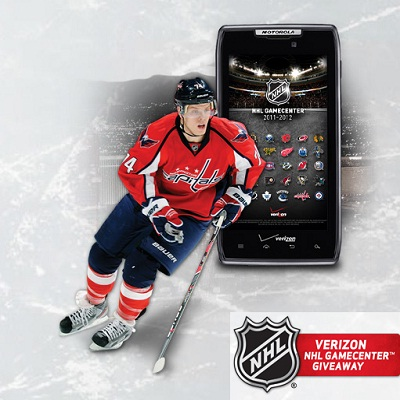 Verizon GameCenter Giveaway 2012