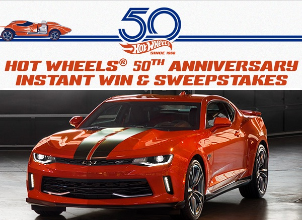 Money sweepstakes and giveaways 2018 camaro