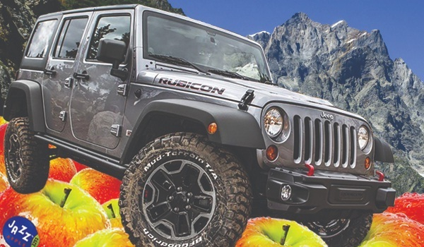 Jazz Apples Jazz It Up Sweepstakes: Win Jeep