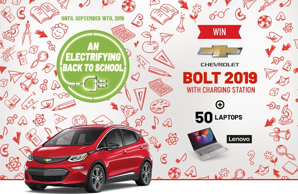 Metro Canada Back to School Giveaway