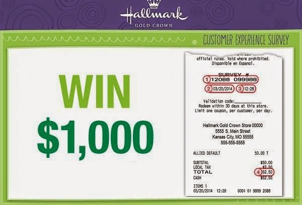 My Hallmark Visit Customer Feedback Survey Sweeps
