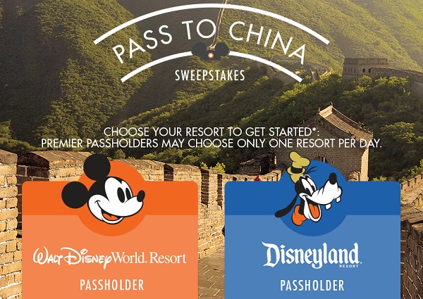 Adventure by Disney Pass To China Sweepstake