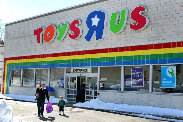 "Take Toys""R""Us Canada Survey:  Win a $500 Gift Card"